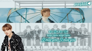 BTS (방탄소년단) - 봄날 (Spring Day) [Lyrics Han|Rom|Eng]
