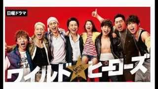 2015/06/15 EXILE・TAKAHIRO主演「ワイルド・ヒーローズ」第9話の視聴率...