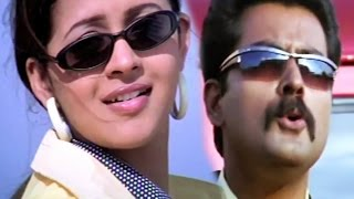 Download Malayalam Song  