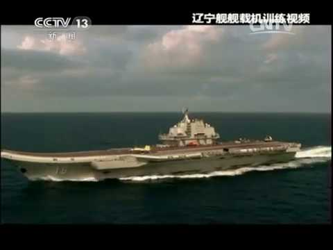 China Navy Power in Oceans 建軍90週年 90th anniversary of Chinese PLA