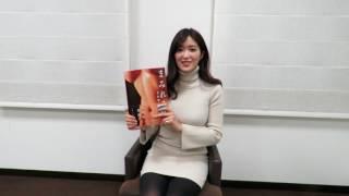 元記事はこちら→ http://www.gentosha.jp/articles/-/7362 葉加瀬マイが...