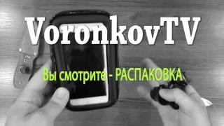 Motorcycle Mobile Phone Waterproof Case Unboxing+Review (ЗАКАЗ с AliExpress)