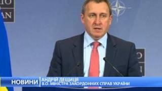 """Встреча """"Украина-НАТО"""". Результаты"""