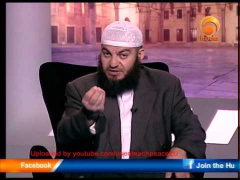 Islamic State, Law Of Governance In Islam, Sh Haitham Al-Haddad