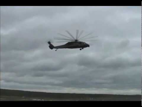 LRAD 100X at 200 Meters in a US Customs Helicopter