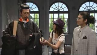 TOKYO MX「偉人の来る部屋」(月曜23:00〜) #3 ゲスト:源頼朝(3/3)