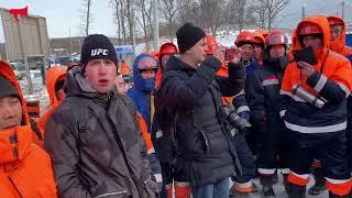 Стихийная забастовка рабочих на территории стройки на Русском острове