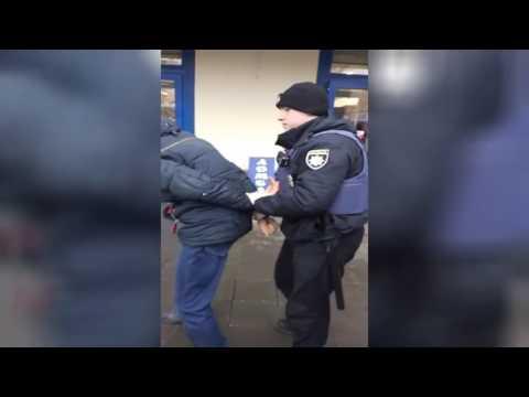 Полиция Кривой Рог. Опять полный пиндец. Задержание наручники. февраль 2017