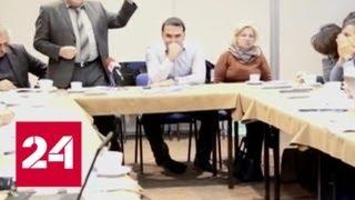 """Вбросы от иноагентов: чей заказ выполняет """"Голос"""" - Россия 24"""