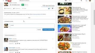 Как сделать ссылку на видео активной