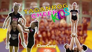 Чирлидинг/Cheerleading - CheerCamp 25, Teams FLASH & IMPULSE Kids