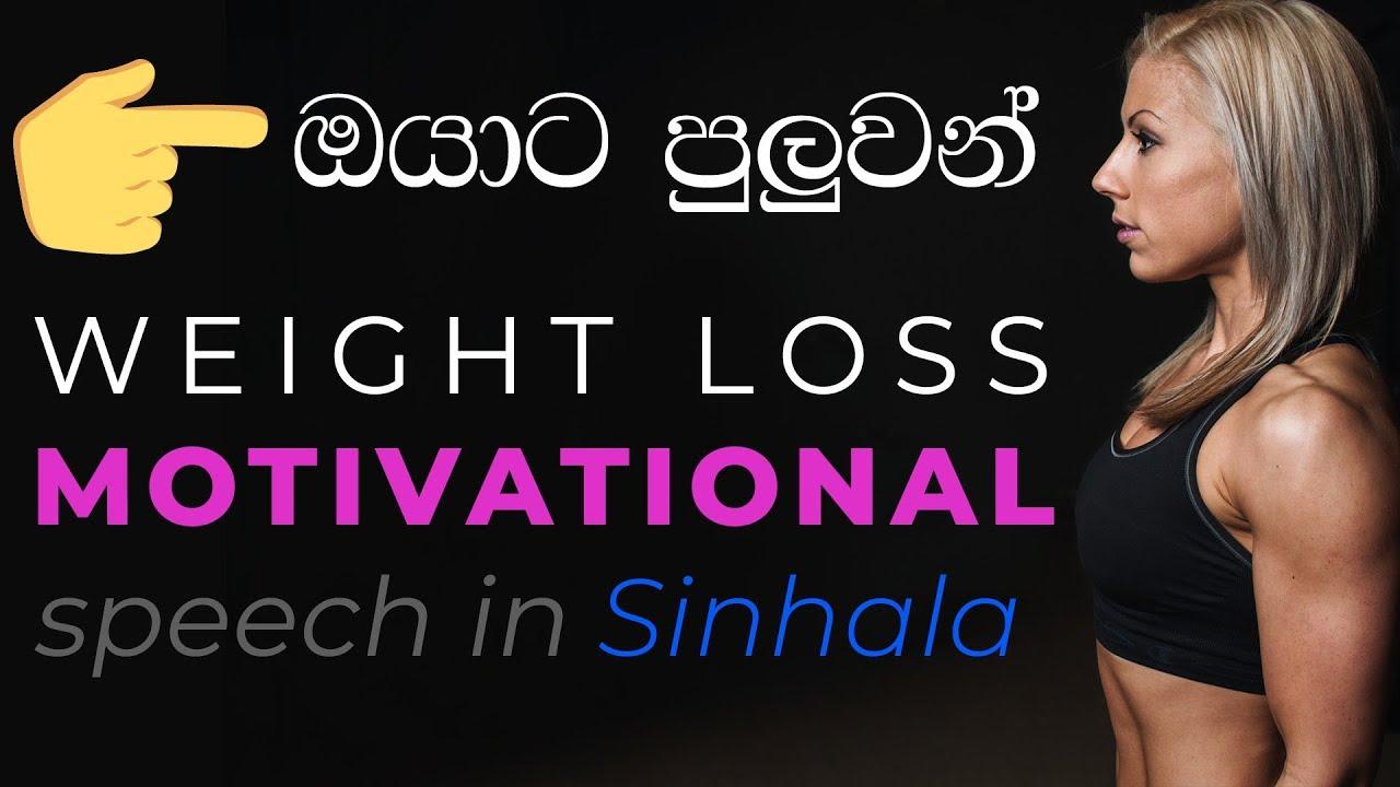 ecoslim Srí Lankában