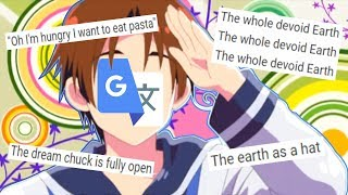 Google Translate Sings Marukaite Chikyuu (cursed)