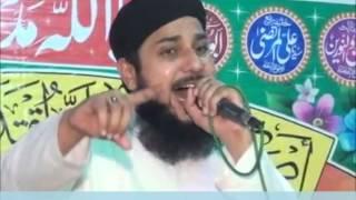 NEW | Naat Shareef - Haq chaar yaar - Qari Asif Rasheedi D.B