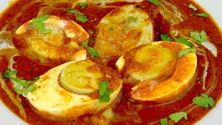अंडा करी बनाने का ये नया तरीके देख कर कहेंगे पहले क्यों नहीं पता था | Special Egg Curry Lababdar