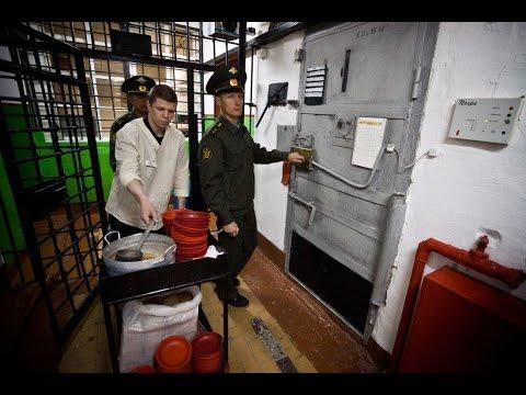 Чем различаются режимы в тюрьме