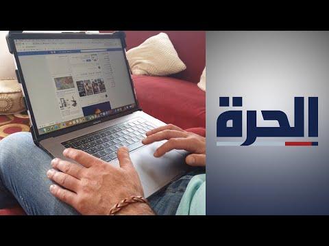 ارتفاع نسبة مستخدمي الإنترنت في إسرائيل بسبب الحجر ما استدعى تخفيض جودة البث  - نشر قبل 6 ساعة