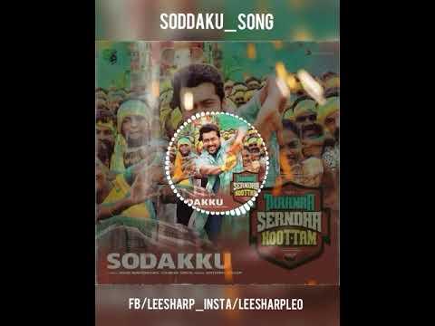 தமிழ் 💕 Best Bgm Music | Tamil WhatsApp Lyrics Status | With Download Link 👇