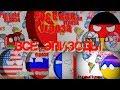 Русская угроза ВСЕ ЭПИЗОДЫ ХОРОШИЙ ФИНАЛ Кантриболз Countryballs Будущее европы mp3