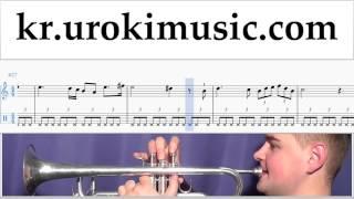 트럼펫 배우기 Schubert - Ave Maria 운지법 2 부 um-b359