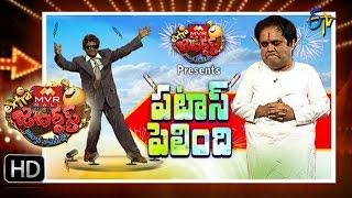 Extra Jabardasth - 4th March 2016- ఎక్స్ ట్రా జబర్దస్త్ – Full Episode