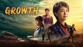 """2021 Christian Movie """"Growth"""" 