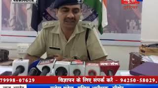 News29India#फेसबुक और#सोषल#मीडिया पर सुपारी लेने वाले 15 बदमाष#गिरफ्तार