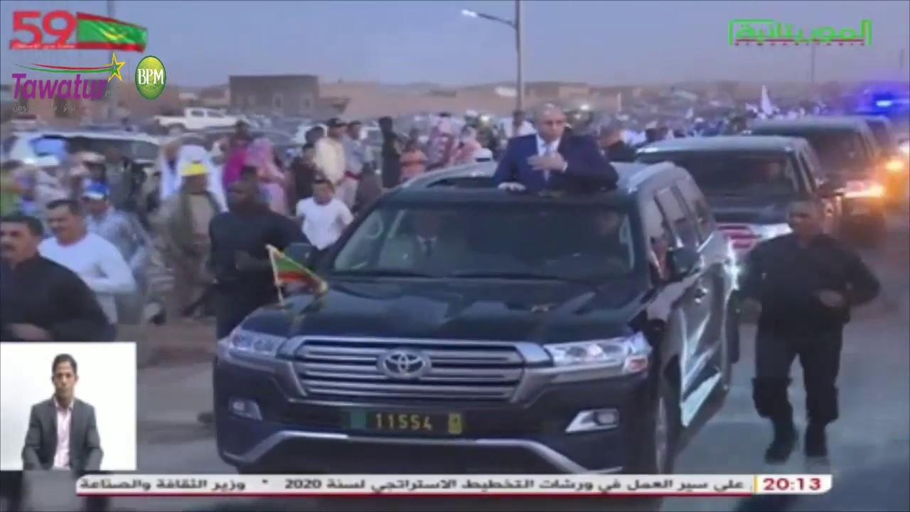 لحظة وصول رئيس الجمهورية محمد ولد الشيخ الغزواني لمدينة أكجوجت - عيد الاستقلال 59
