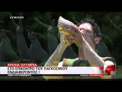 Olympics  Flame for Rio lit in Ancient Greek Ceremony at Olympia