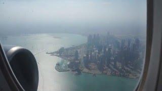 Taking off at Doha Airport Qatar