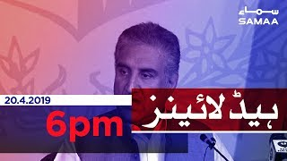 Samaa Headlines - 6PM - 20 April 2019