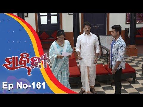 Savitri | Full Ep 161 | 11th Jan 2019 | Odia Serial – TarangTV