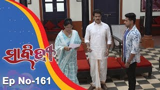Savitri | Full Ep 161 | 11th Jan 2019 | Odia Serial - TarangTV