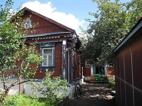 83323 Продам деревенский дом в Пуршево с удобствами в доме  Носовихинское шоссе 15 км от МКАД ГЦН