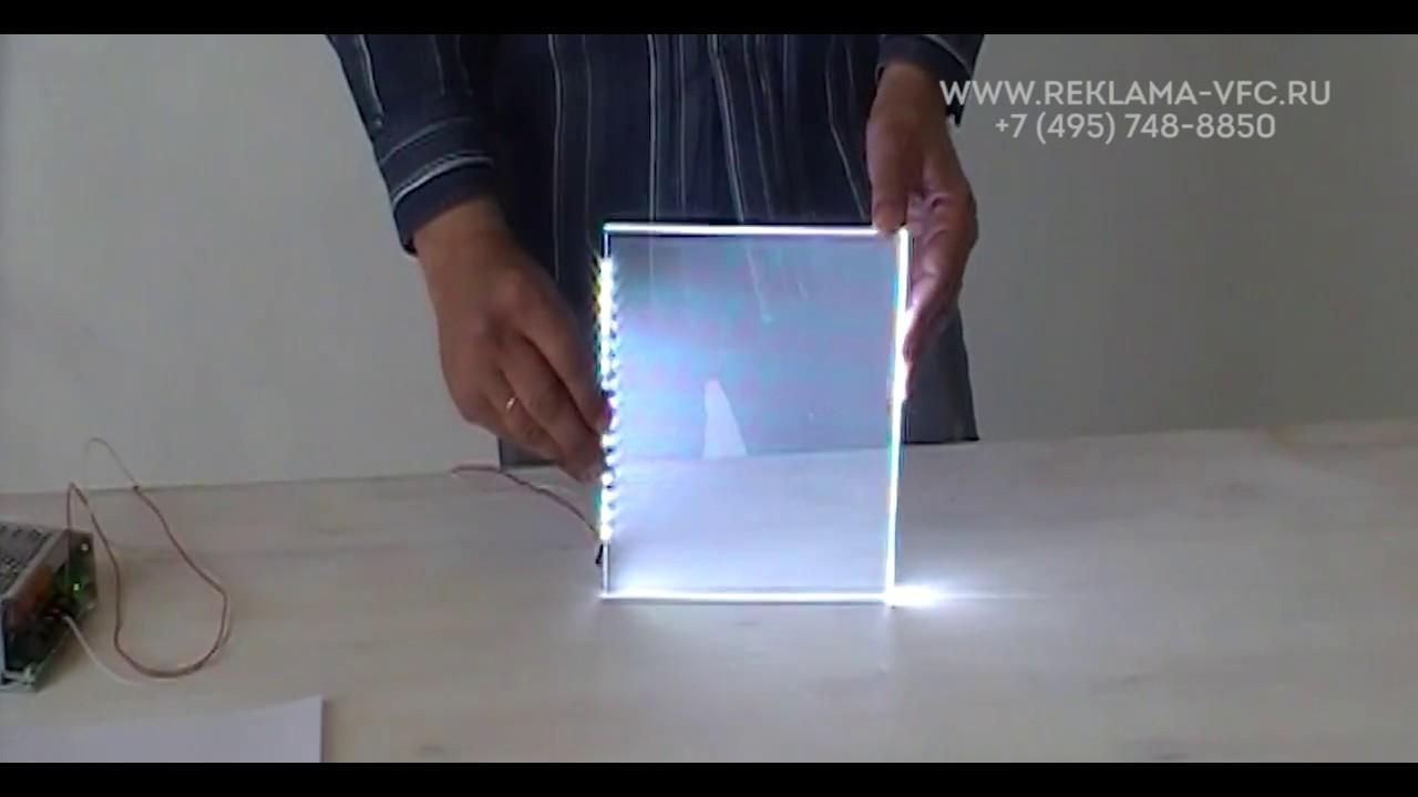 Как сделать оргстекло с подсветкой в 11