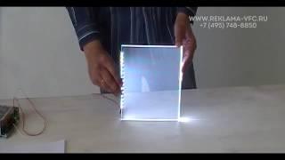 Оргстекло для подсветки LEDEXLIGHT