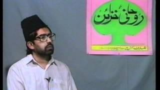 Ruhani Khazain #2 Braheen-i-Ahmadiyya (Vol.1-4) Books of Hadhrat Mirza Ghulam Ahmad Qadiani (Urdu)