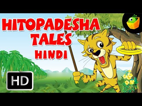 Hitopadesha Tales | Full Stories (HD) | In Hindi | MagicBox Animations | Animated Stories For Kids