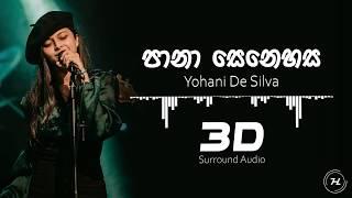 Yohani De Silva | Pana Senehasa 3D Cover | HASH TV