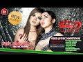 Lagu Cupi Cupita & Prita Oziel ( DUO GOBAS ) DUDA ARABAN -  Lyric mp3