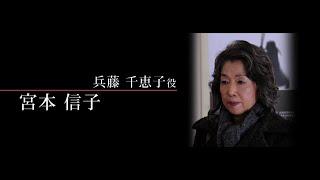 ABC創立65周年記念スペシャルドラマ 氷の轍 11月5日(土)よる9時放送 ...