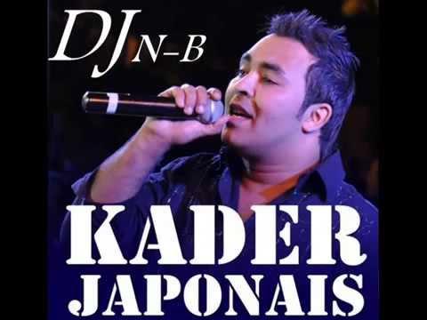 musique kader japoni mamma mia mp3 gratuit