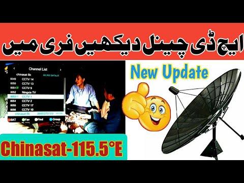 Chinasat-6b 115.5°East latest  FTA channel list