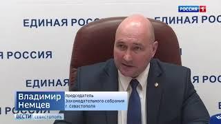 Прямой Эфир Вести Севастополь