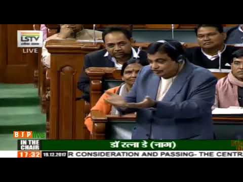 Union Minister Nitin Gadkari on the Central Road Fund (Amend