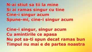Giulia - Ghici cine? Lyrics,verusri