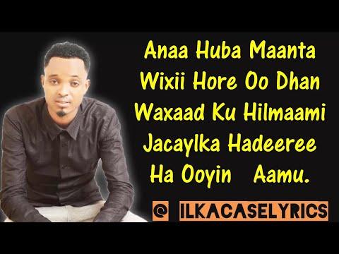 Zakariye Kobciye Hees Cusub Qiso Dhab Ah Ha Ooyin aamu Lyrics 2018 thumbnail