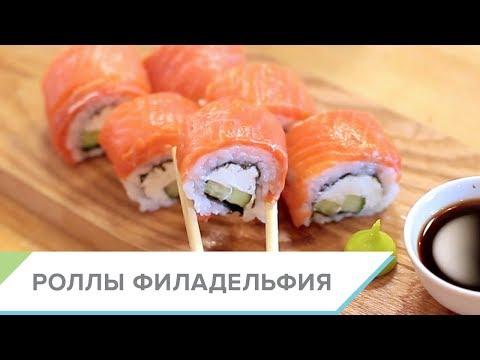 лосось запеченный с сыром пошаговый рецепт