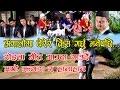 दोहोरिमा यस्ता रोइला आउन थाले New Nepali Roila Song|| अंगालोमा बेरौला सुती सुती ||2073/2017 Full HD