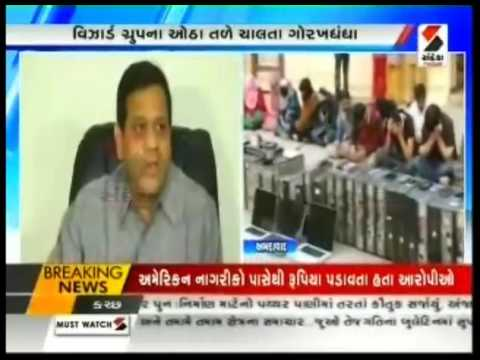 Fake Call Centre Scam Unearthed In Vastrapur, Ahmedabad